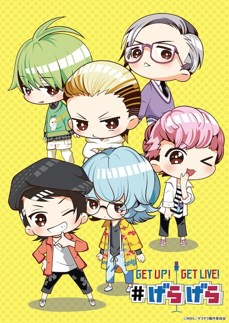 """GETUP! GETLIVE!"" Short Anime Premieres July 10! Manga Adaptation Confirmed!"