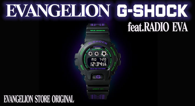 「EVANGELION STORE オリジナル腕時計 G-SHOCK DW-6900 feat.RADIO EVA」の広告。