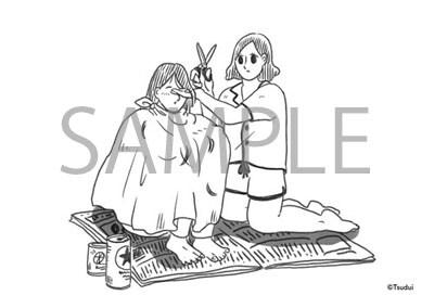 「裸一貫! つづ井さん」2巻をTSUTAYAで購入するともらえる描き下ろしイラストカード。