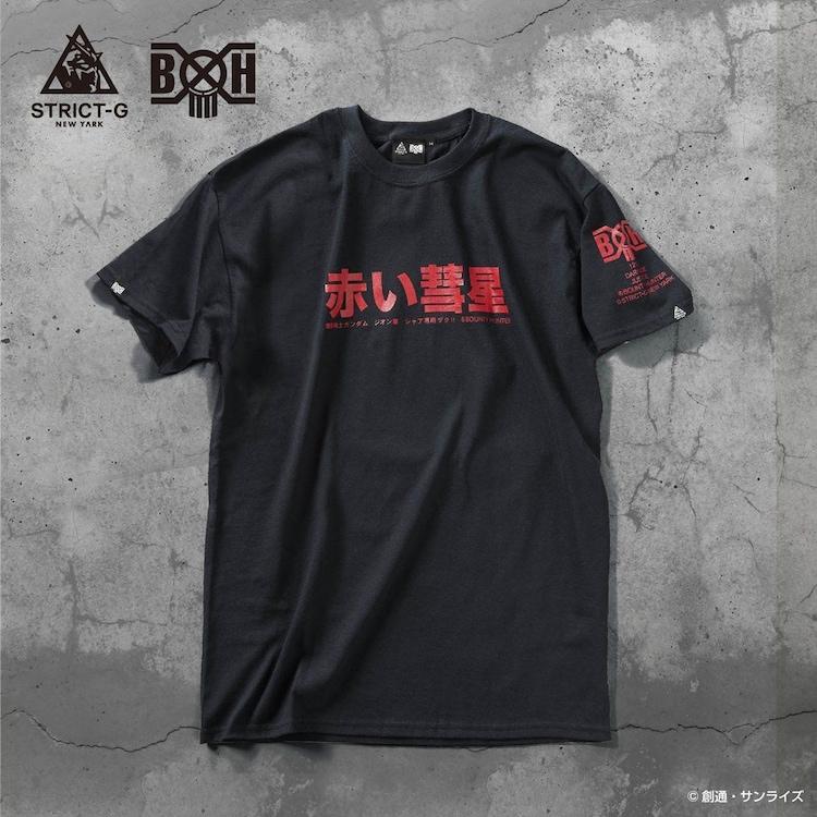 「STRICT-G NEW YARK × BOUNTY HUNTER 赤い彗星Tシャツ」