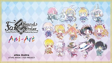 「Fate/Grand Order Design produced by Sanrio」バナー。
