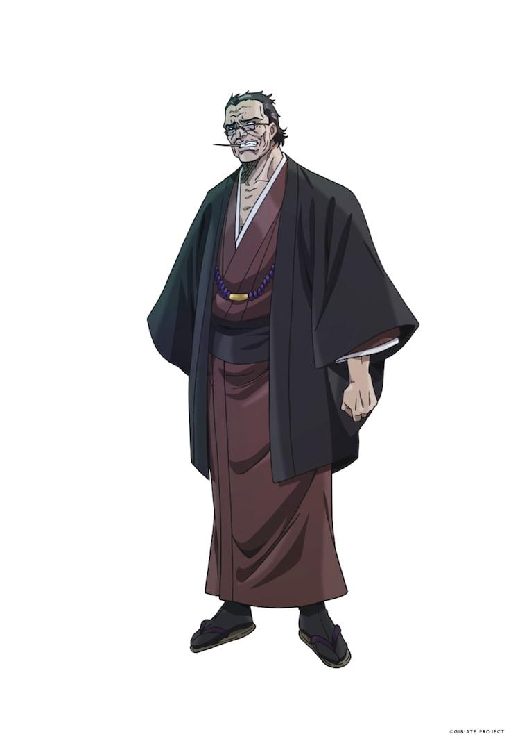 鳩波連司郎(CV:石井康嗣)