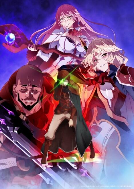 アニメ「回復術士のやり直し」ティザービジュアル