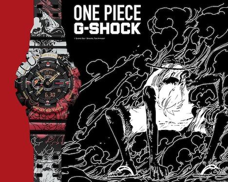 「G-SHOCK×ONE PIECE」のビジュアル。