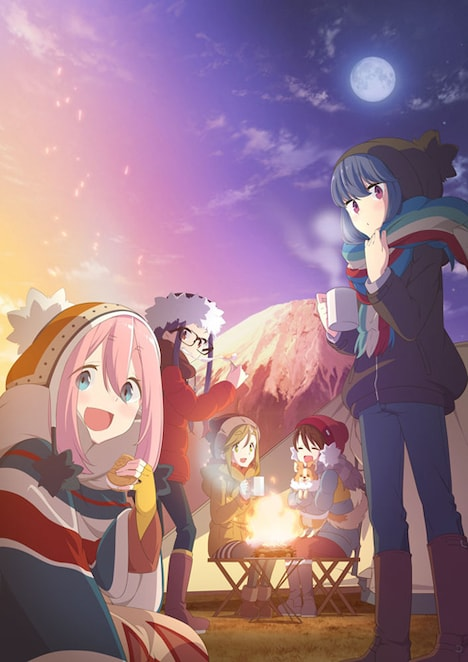 TVアニメ「ゆるキャン△」ビジュアル