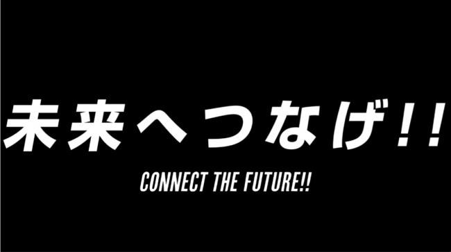 """動画「劇団『ハイキュー!!』""""未来へつなげ!!""""」より。"""