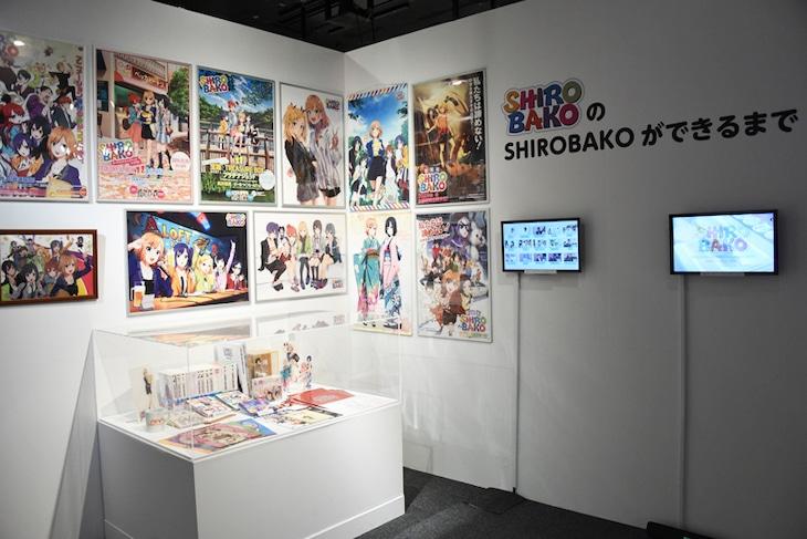 「SHIROBAKO展 ~SHIROBAKOで学ぶアニメのつくり方~」の様子。