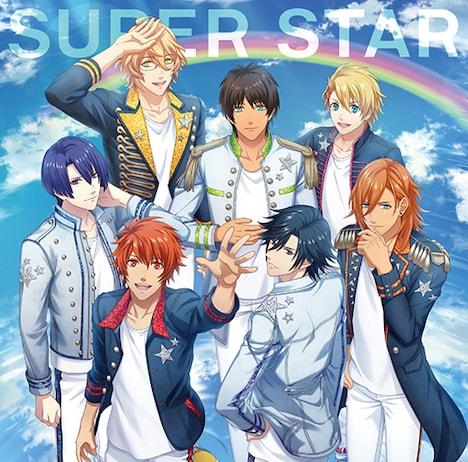 「SUPER STAR / THIS IS…! / Genesis HE★VENS」の「ST☆RISH Ver.」のジャケット。