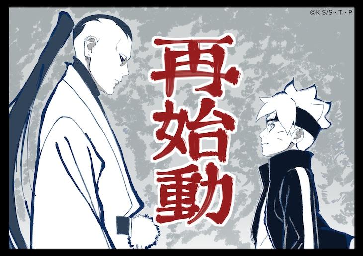 甲田正行監督描き下ろしのイラスト。