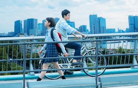 Live-Action Georama Boy Panorama Girl Film's Trailer Reveals November 6 Opening