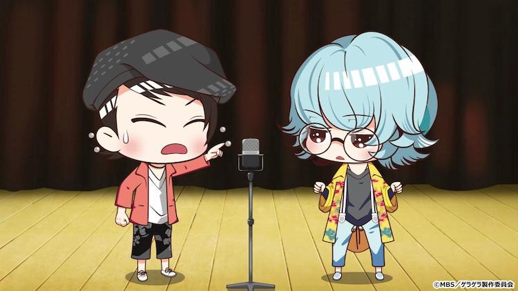 ショートアニメ「GETUP! GETLIVE! #げらげら」第1話より。