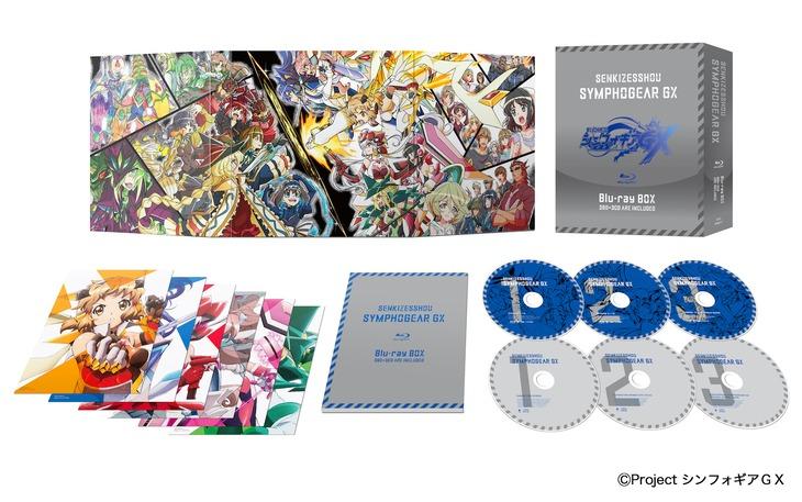 TVアニメ「戦姫絶唱シンフォギアGX」のBlu-ray BOX。