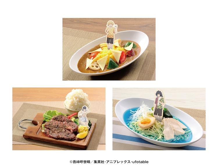 レストランで提供されるフードメニュー。