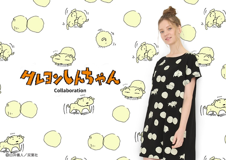 「クレヨンしんちゃん」とグラニフによるコラボの告知ビジュアル。