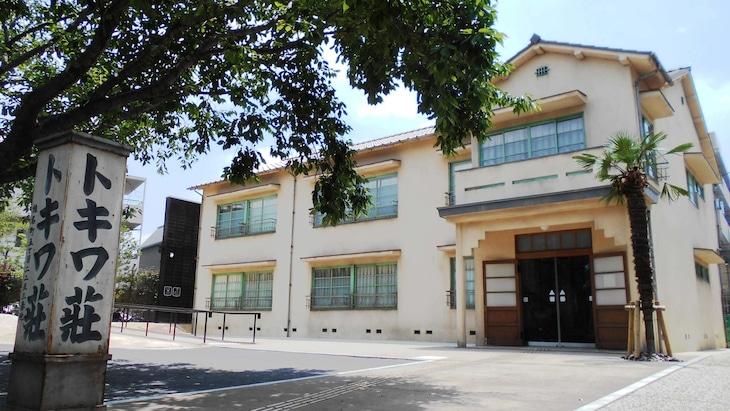 豊島区立トキワ荘マンガミュージアムの外観。(写真:豊島区提供)