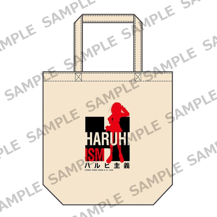 「HARUHIISMトートバッグ」