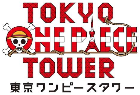 東京ワンピースタワーのロゴ。
