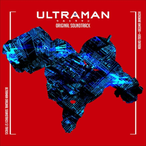 「ULTRAMAN」オリジナルサウンドトラックジャケット