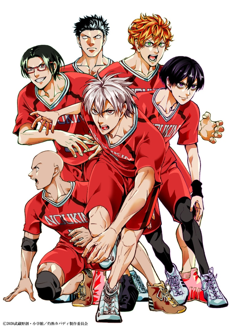 "A teaser visual drawn by Musashino So from the TV anime ""Burning Kabaddi""."