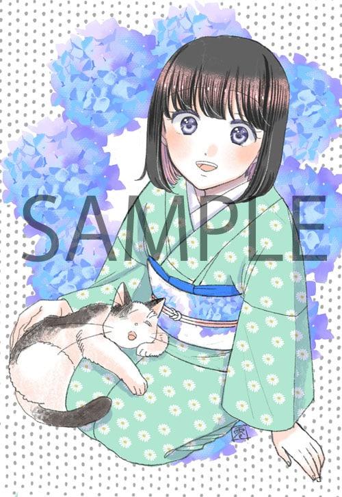 「恋せよキモノ乙女」6巻を、まんが王で購入するともらえる特典のイラスト。