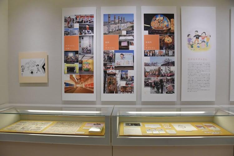 常設展示室「町子の生涯」の様子。