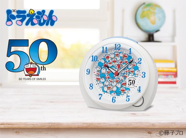 「ドラえもん」目覚まし時計50周年限定モデル。