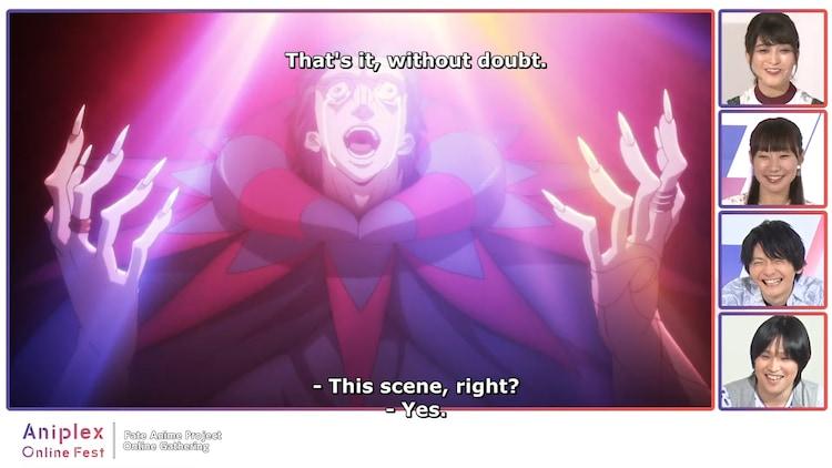 「Fate/Zero」のシーンを観る一同。