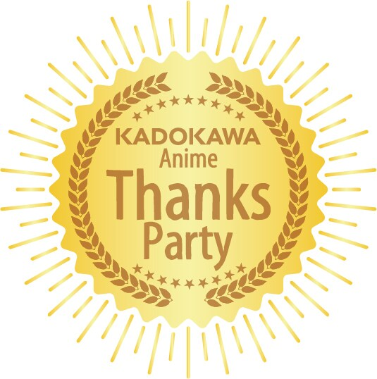 「KADOKAWA Anime Thanks Party」のロゴ。