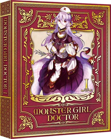 「モンスター娘のお医者さん」Blu-ray1巻特装限定版のアウターケース。