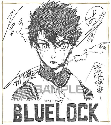 「ブルーロック」新PV公開記念のサイン色紙。