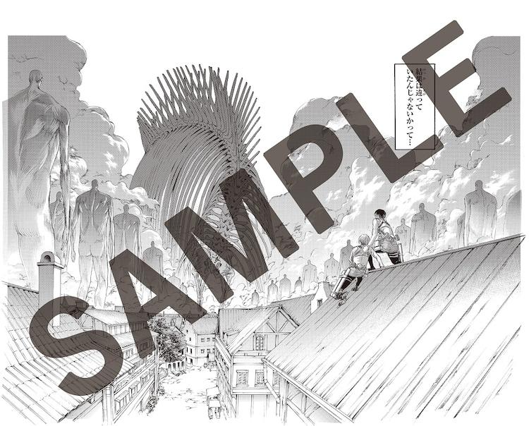 New original sample.