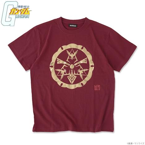 「機動戦士ガンダム 家紋柄企画 Tシャツ シャアマーク」