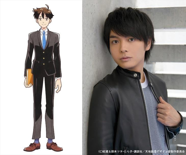 左から下田のキャラクタービジュアル、榎木淳弥。