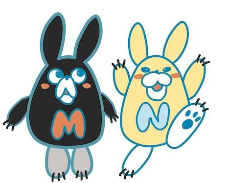 羽海野チカが描き下ろした「ノイタミナ」15周年記念の公式キャラクター・ミナとノイタン。 (c)羽海野チカ・フジテレビジョン