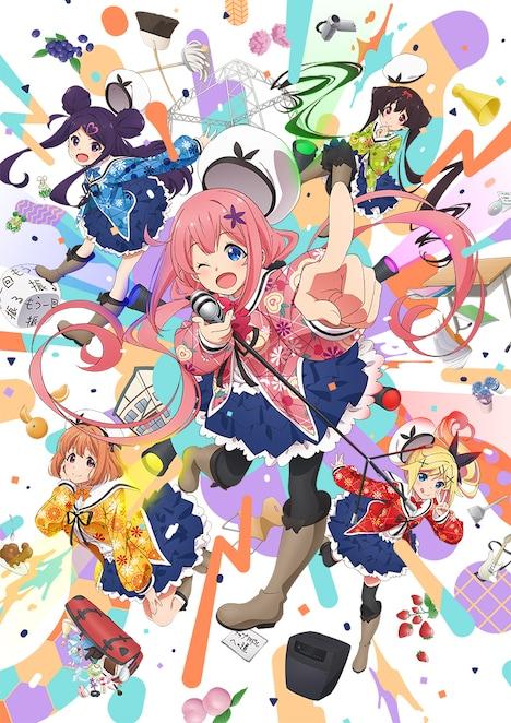 TVアニメ「おちこぼれフルーツタルト」キービジュアル