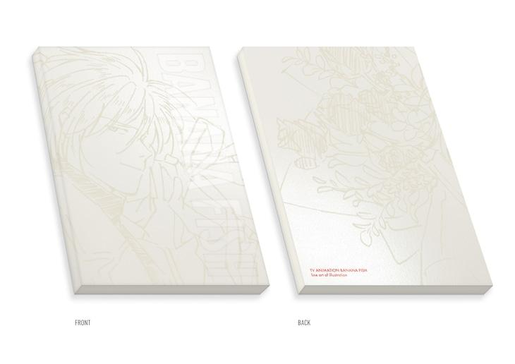 「TVアニメ『BANANA FISH』ART&STAFF BOOK」の「ART BOOK」の装丁。