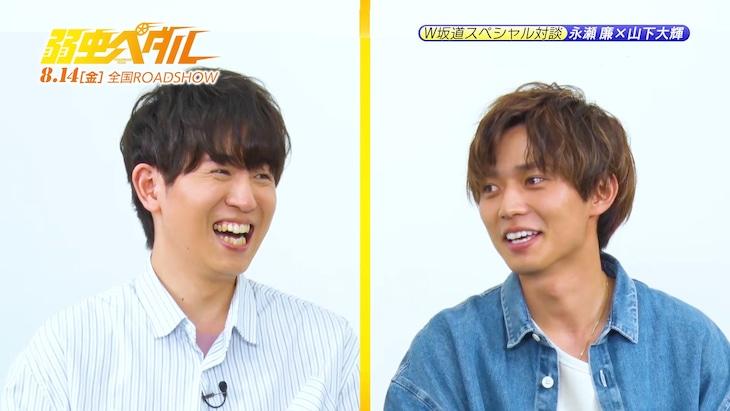 「W坂道スペシャル対談映像 PART1」より。