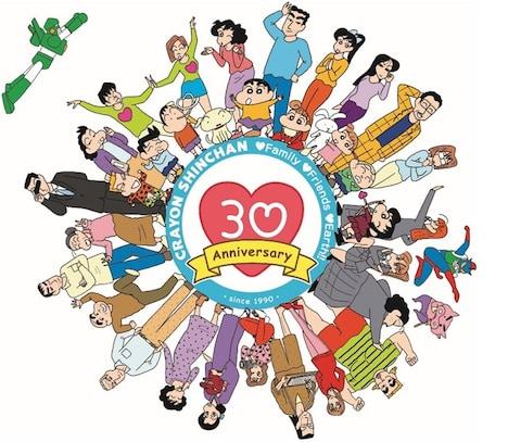 「クレヨンしんちゃん原作30周年プロジェクト」ビジュアル