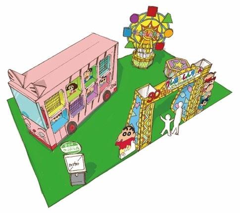 「クレヨンしんちゃん原作30周年記念!嵐を呼ぶポップアップショップ」イメージ