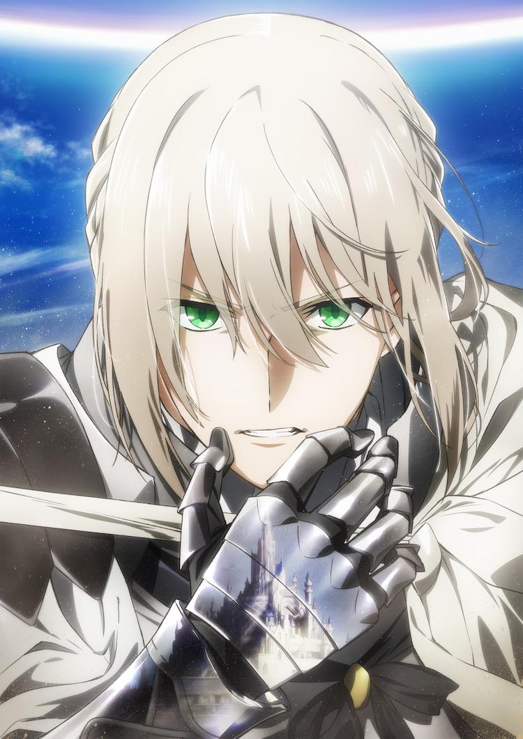 「劇場版 Fate/Grand Order -神聖円卓領域キャメロット- 前編 Wandering; Agateram」メインビジュアル