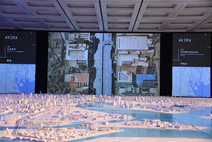 「MANGA都市TOKYO ニッポンのマンガ・アニメ・ゲーム・特撮2020」より。