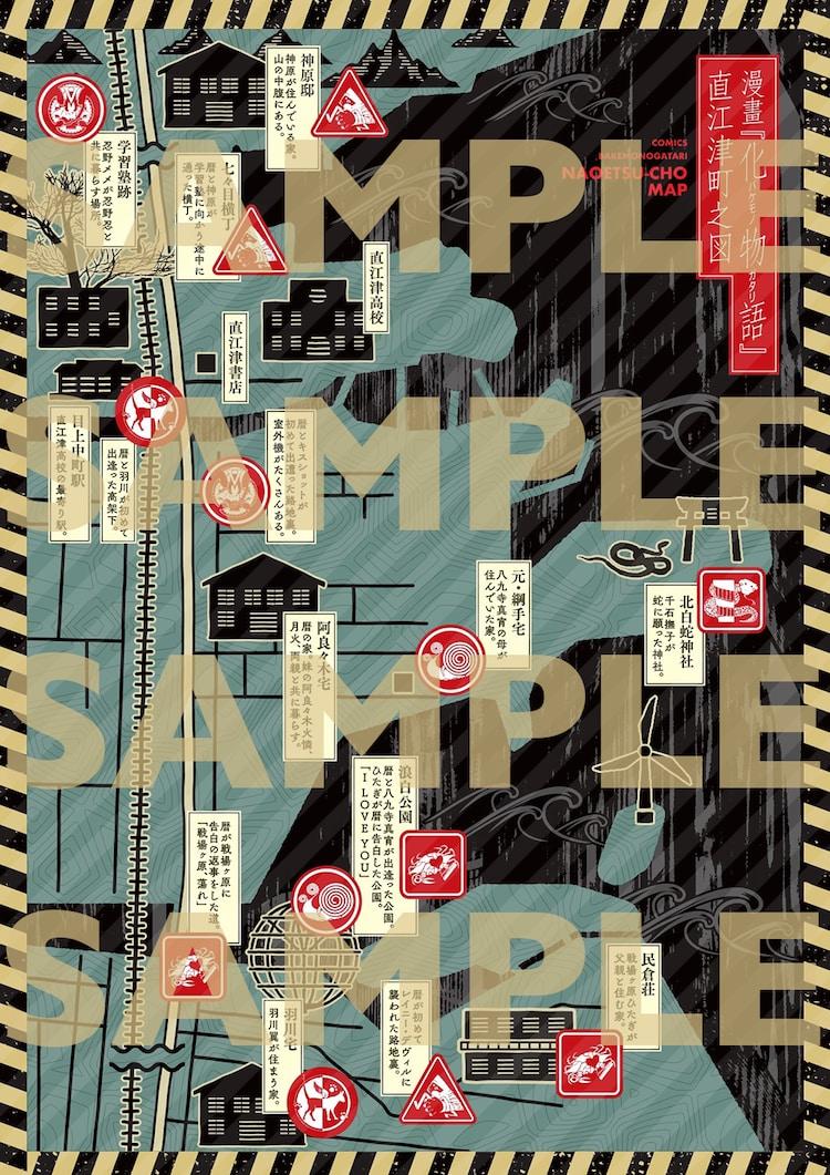 直江津町の地図。