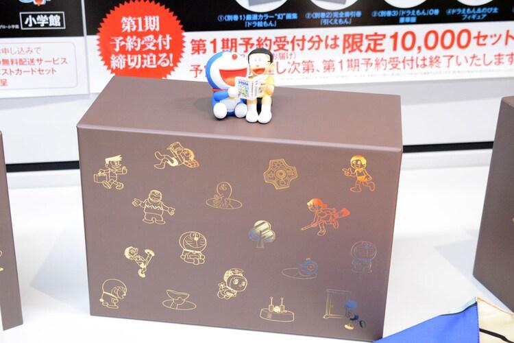 単行本を収める専用ボックス。