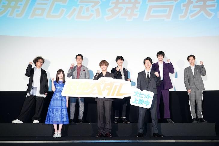 映画「弱虫ペダル」公開記念舞台挨拶の様子。