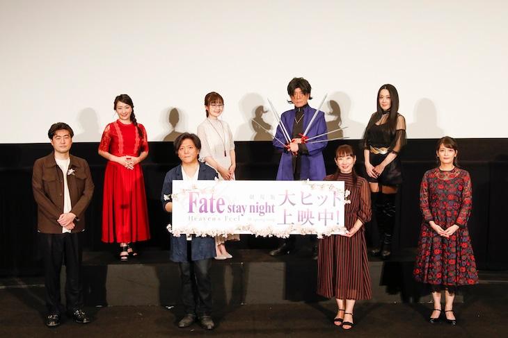 劇場版「『Fate/stay night [Heaven's Feel]』III.spring song」初日舞台挨拶特別興行ライブビューイングの様子。