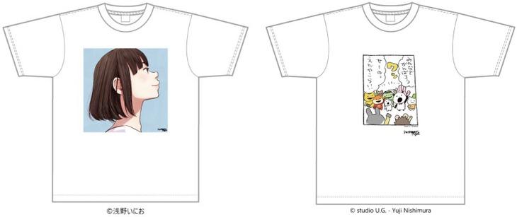 浅野いにお、にしむらゆうじとコラボしたチャリティーTシャツ。
