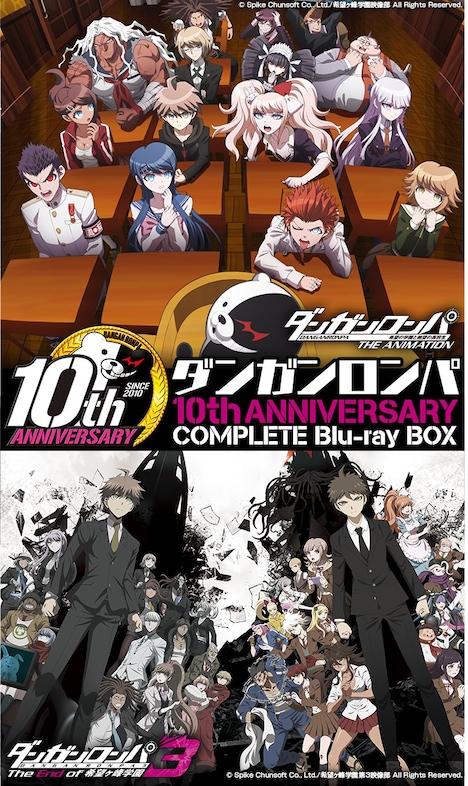 「ダンガンロンパ10th Anniversary Complete Blu-ray BOX」(c)Spike Chunsoft Co., Ltd./希望ヶ峰学園映像部 All Rights Reserved. (c)Spike Chunsoft Co., Ltd./希望ヶ峰学園第3映像部 All Rights Reserved.