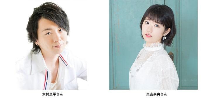 イベントで榛名役を演じる木村良平、奈緒役を演じる東山奈央。