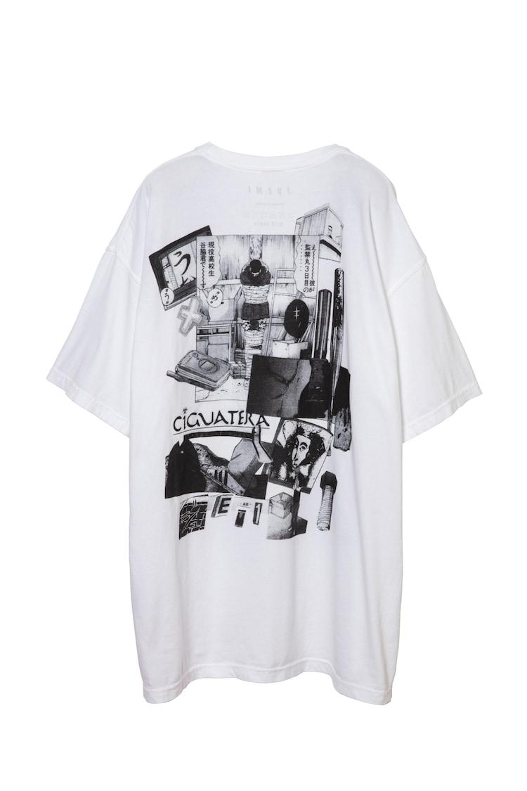 「シガテラ Tシャツ」(c)古谷 実/講談社