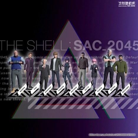 「攻殻機動隊 SAC_2045 メガアクリルスタンド【公安9課セット】」